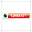 http://tv-one.at.ua/publ/russkie/ntv_kino_klub_online/2-1-0-121