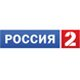 http://tv-one.org/publ/russkie/rossia_2_online/2-1-0-133