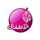 Al Jazeera Childrens Channel