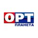 http://tv-one.org/publ/russkie/ort_planeta_online_tv/2-1-0-991